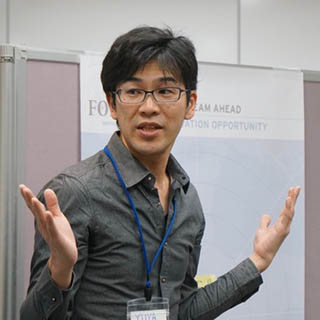 Yuya Nishimura